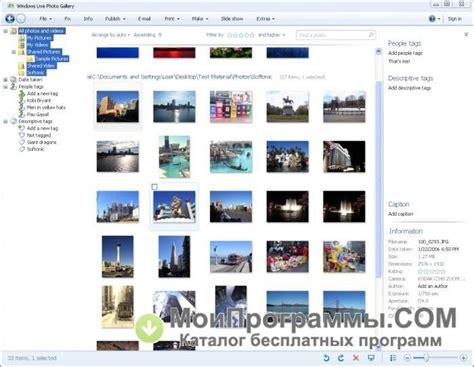 Windows Live Photo Gallery Windows 10 64 Bit