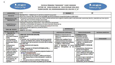planeaciones cuarto grado bloque 1 primer bimestre ciclo escolar 2014 planeaciones del quinto grado del cuarto bloque ciclo