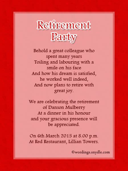 retirement apple party invitation fun surprise guest of honor