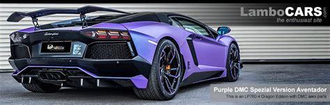 lamborghini aventador edition purple lamborghini aventador edition purple pixshark