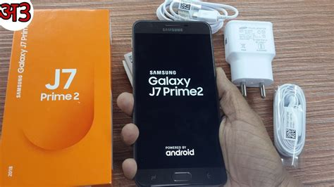 samsung galaxy j7 prime 2 unboxing