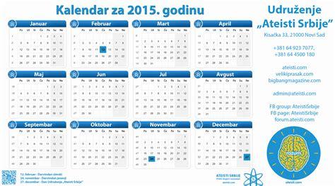 search results for kalendar 2015 print calendar 2015 image gallery kalendar