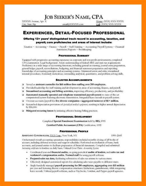 sle resume for fresher accountant 9 sle accounting resume self introduce