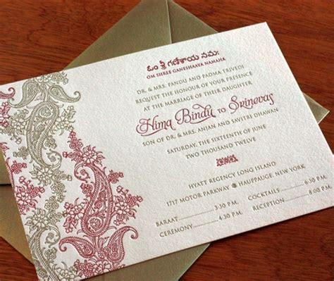 asian wedding invitation new wedding invitation cards asian wedding invitation design