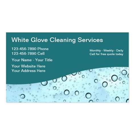 cleaning business cards and business the gallery for gt house cleaning business cards templates