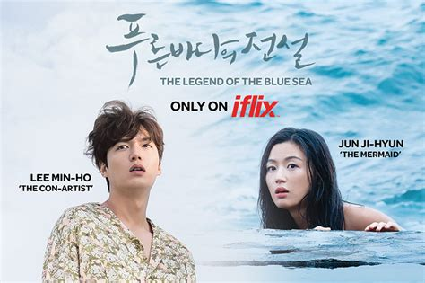 film blue korea terbaru 2017 drama korea terbaru the legend of the blue sea kini