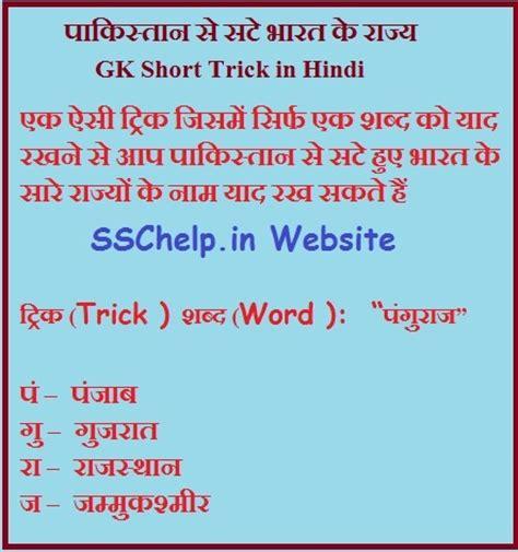thesis translation bangla write my paper bangla essay search autobibliography