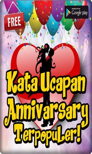 kata kata ucapan happy anniversary  singkat