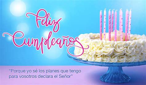imagenes virtuales para feliz cumpleaños gratis tarjetas gratis postales de feliz cumpleanos