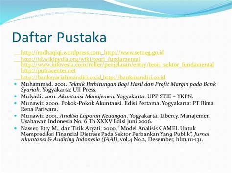 Manajemen Keuangan Syari Ah Analisis Fiqh Keuangan Muhamad analisis perbandingan kinerja keuangan bank syari ah