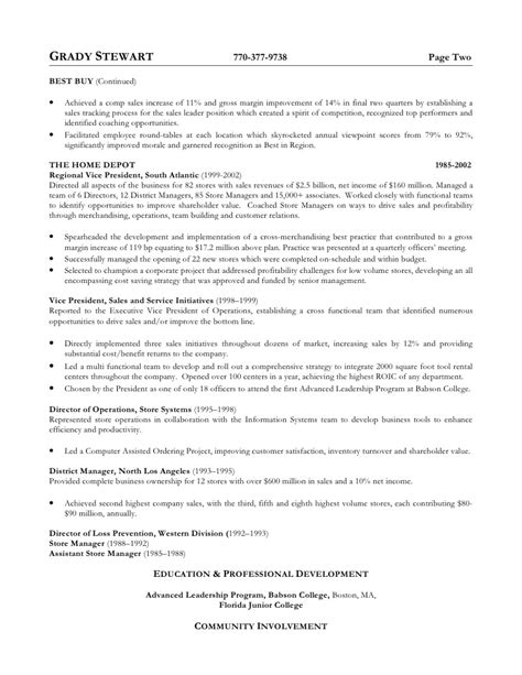 Best Buy Resume by Should You Take The New Sat Essay 2400 Expert Best Buy
