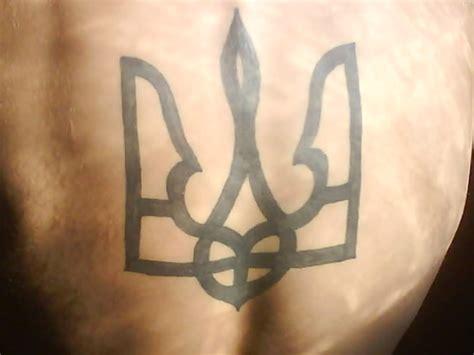 ukrainian tattoo designs ukrainian tryzub artwork designs page 3 ukraine