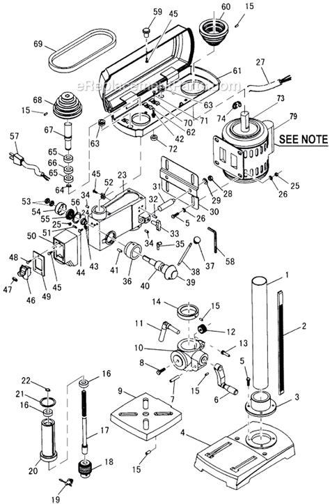 Ryobi Dp101 Parts List And Diagram Ereplacementparts Com