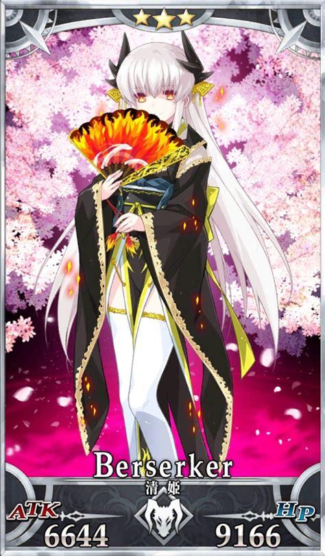 fate go card template fate go fgo 清姫 ゲームライン