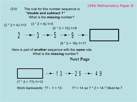 xslt number pattern write a sequence for the rule a 4 b