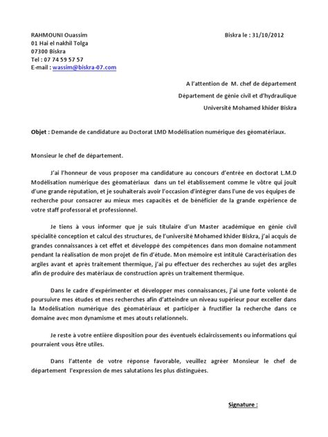 Lettre De Motivation Doctorat Anglais Modele Lettre De Motivation Pour Doctorat Document
