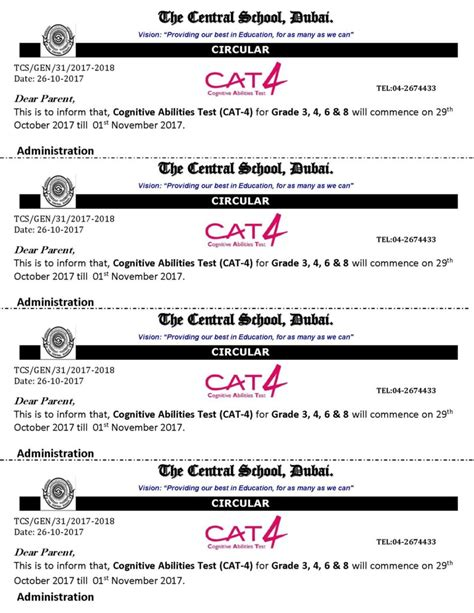 Cat Form Mba by Cat 2018 Registration Cat Application Form Released