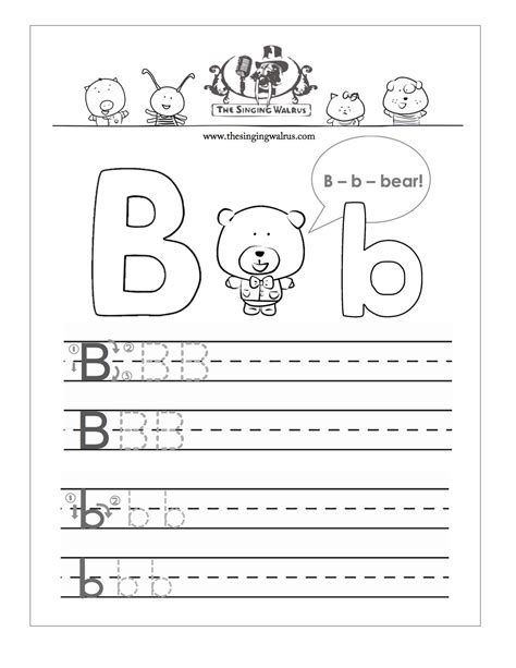 Letter B Worksheets by Letter B Tracing Worksheets Rachael Edwards