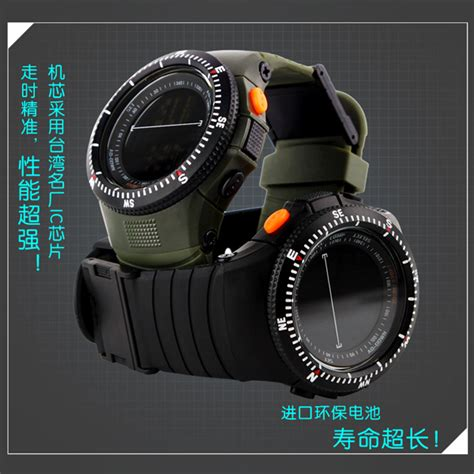 Kotak Jam Tangan Skmei Metal Box Besi Original Murah skmei jam tangan olahraga pria dg0989 black