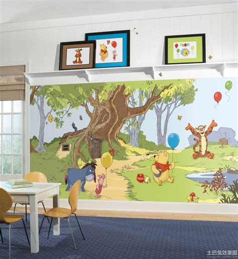 Daycare Wall Murals