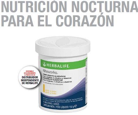 Niteworks Nitework Herballife Niteworks Herballife Herbal niteworks herbalife herbalife productos products and herbalife