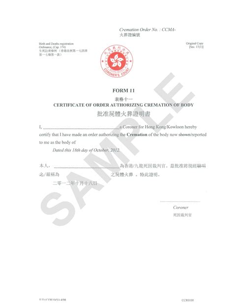 authorization letter for voters certification sle authorization letter certificate attestation image