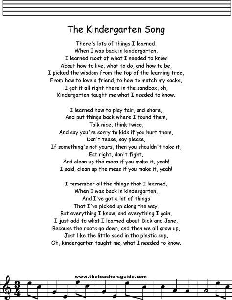 Kindergarten Song Lyrics, Printout, MIDI, and Video