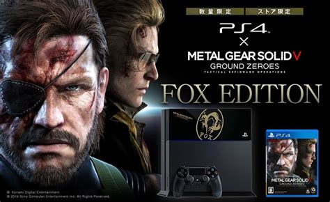 metal gear solid ps4 console metal gear solid 5 ground zeroes gets branded ps4 console