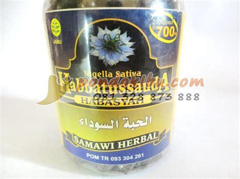 Habbatussauda Herbal Segala Penyakit 210 habbatussauda nigella samawi herbal 210 kapsul