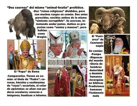 vanidad significado biblico la bestia que ten 237 a siete cabezas y diez cuernos la