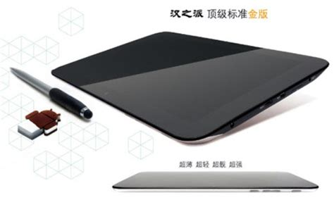 tablett design creative unveils hanzpad gs android 4 0 tablet reference