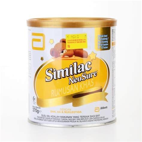 Bayi Similac abbott similac neosure 370g 11street malaysia health accessories