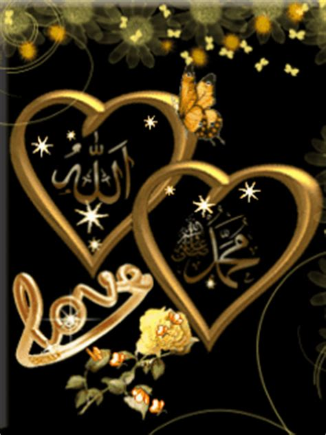 quran wallpaper gif games animation wallpaper free islamic animated