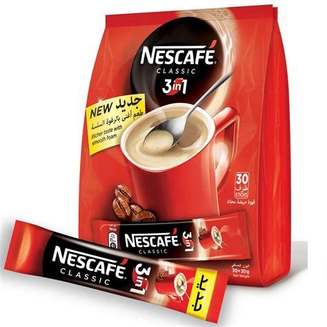 Nescafe Gold 3in1 20g X 10pcs buy nescafe my cup 3in1 regular coffee mix 20 gm x 30