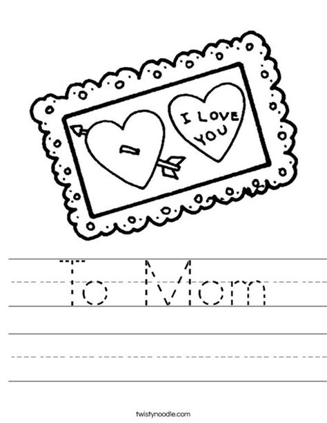 to mom worksheet twisty noodle