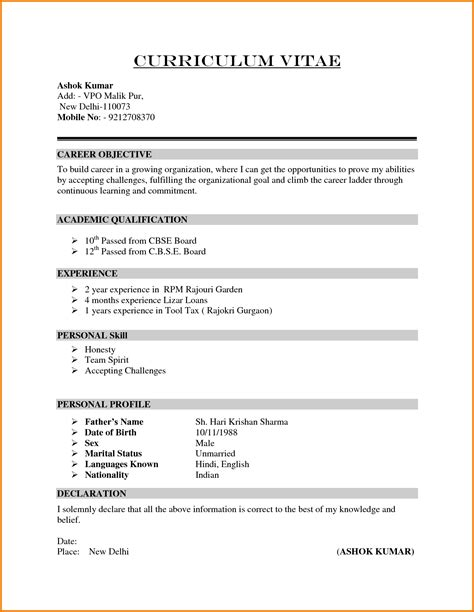 formal resume template 6 formal cv format sle financial statement form