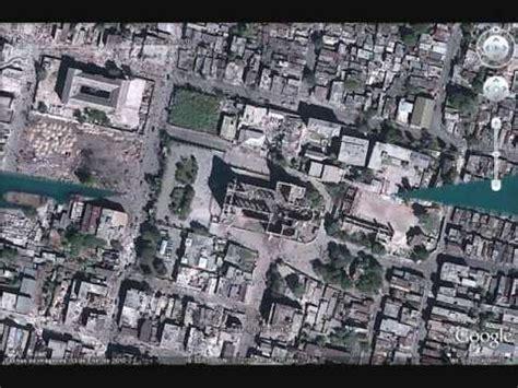imagenes satelitales ciudad de mexico fotos satelitales del antes y el despues del sismo en