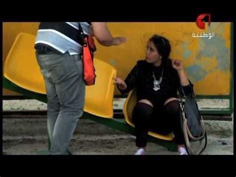 cache tunisia cache tunisie videolike