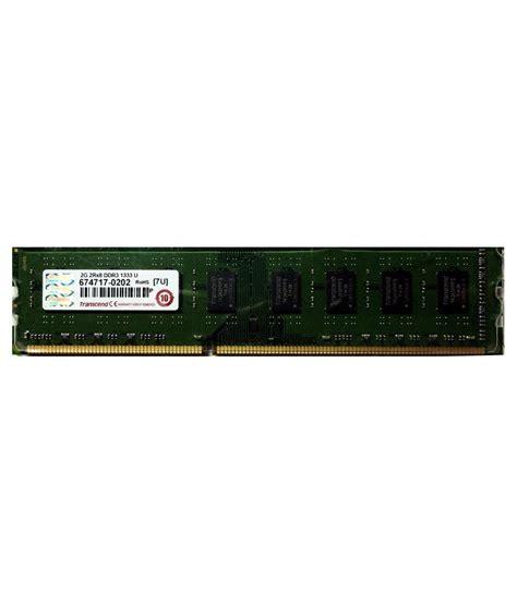 2gb ram price for pc transcend jm1333klu 2g ddr3 2 gb desktop ram available at