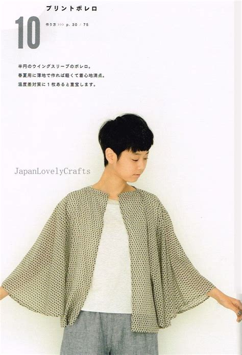 japanese pattern fashion easy sewing pattern for straight stitch by