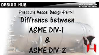 difference between div and section pressure vessel design part 1 difference b w asme div 1