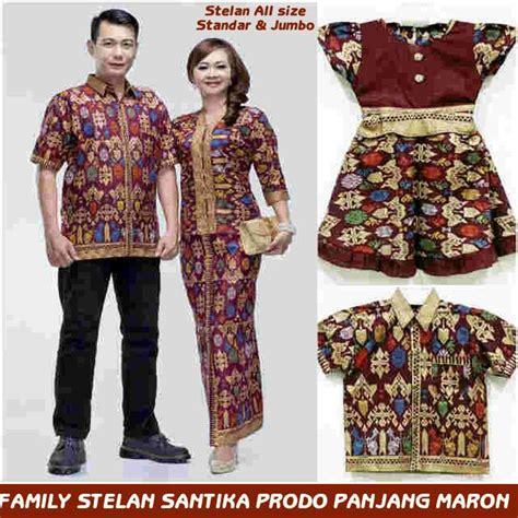 Kebaya Batik Santika by Jual Baju Batik Keluarga Sarimbit Kebaya Family