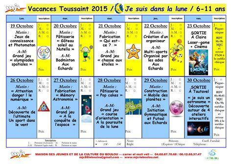 Vacances Toussaint Vacances Maison Des Jeunes Et De La Culture
