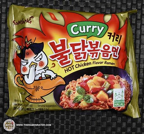 Samyang Cool Chicken Ramen 2369 samyang foods buldak bokkeummyun curry flavor the