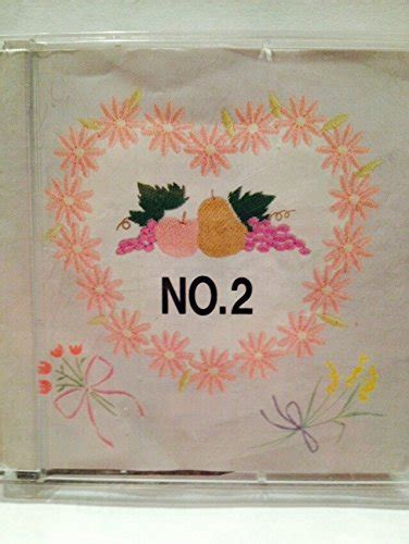 Brother Machine Flowers and More Embroidery Card No 2
