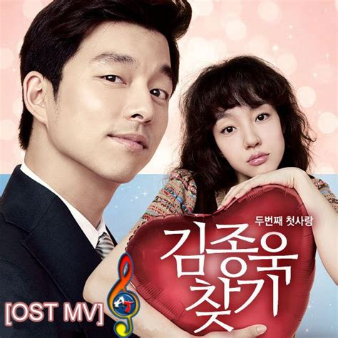 obsessed film coreen vostfr findind mr destiny film coreen 8 parties romance