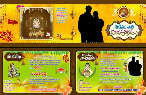 indian wedding invitation card template psd wedding invitation card psd templates free