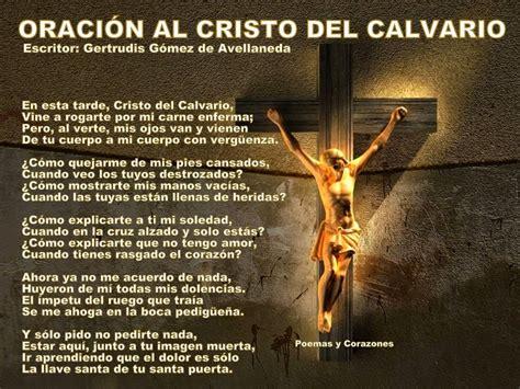 Oracion A Jesus Semana Santa Poemas Cristianos De Reflexion   oracion a jesus semana santa poemas cristianos de