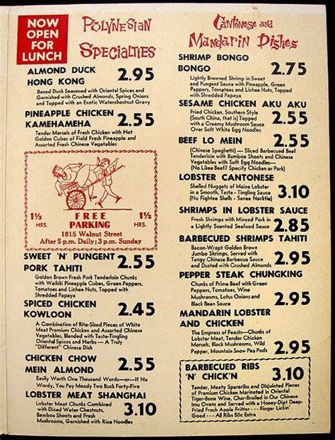 1950s dinner menu 78 best images about ago diners soda fountains on
