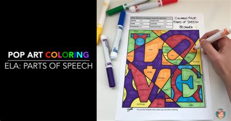 coloring page parts of speech beginner fun in february